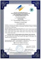 sertificate_1s-min