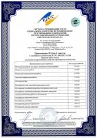 sertificate_2s-min