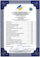 sertificate_3s