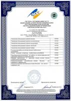 sertificate_4s-min