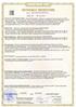 Сертификат LOVATO LPG системы