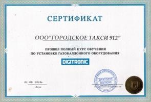 digitronic-min